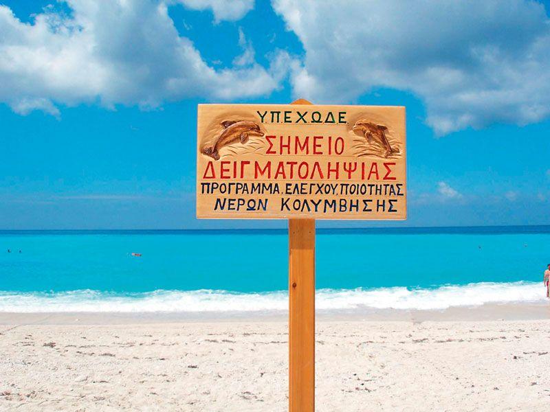 Οι έντεκα ακατάλληλες παραλίες της Αττικής για κολύμβηση