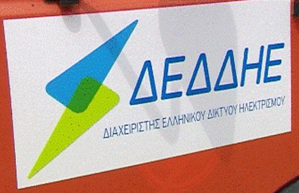 Τηλεφωνικό κέντρο ενημέρωσης πολιτών από τη ΔΕΔΔΗΕ