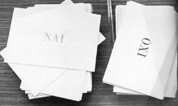 Βάσω Σαμακοβλή: Μήπως το «όχι» ήταν τελικά εσωτερικής αλληλογραφίας;