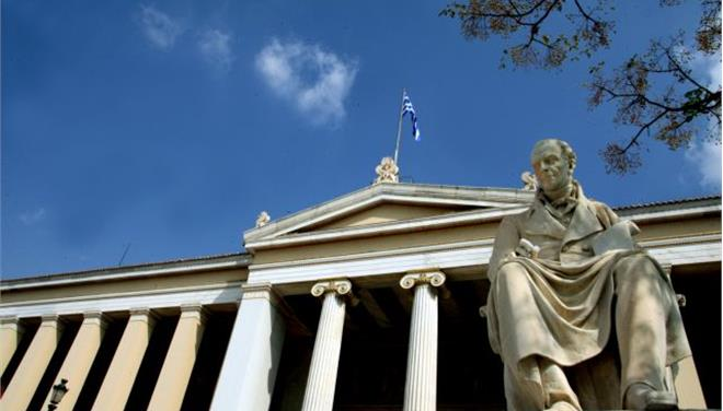 Ερχονται συνολικές αυξήσεις 30 εκατ. ευρώ για τους πανεπιστημιακούς καθηγητές
