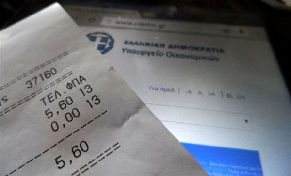 Από τη Δευτέρα σε ισχύ οι αυξήσεις στον ΦΠΑ