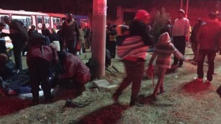 Σύγκρουση τρένων στο Γιοχάνεσμπουργκ - Τουλάχιστον 100 τραυματίες