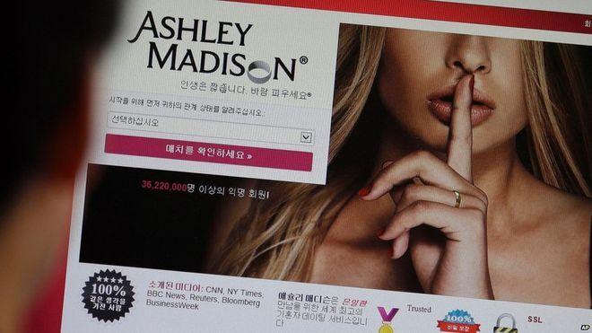 Χάκερ απειλούν να βγάλουν στη φόρα τις απιστίες εκατομμυρίων συζύγων