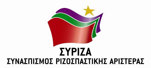 Η Ν.Ε. ΣΥΡΙΖΑ Μαγνησίας αποδοκίμασε τον Κ. Δελημήτρο