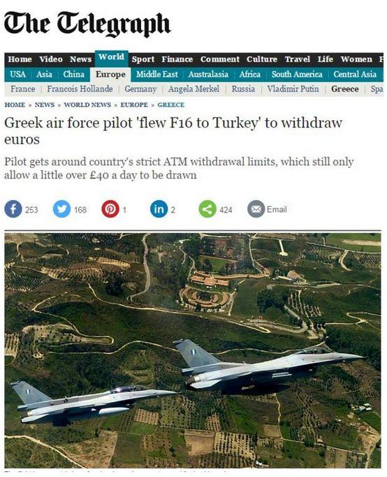 """Πιλότος της Ν. Αγχιάλου στην Τουρκία! ~ Ανάρτηση-""""αστείο"""" προκάλεσε σεισμό"""
