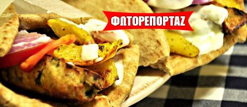 Σταθερό το… Greek σουβλάκι