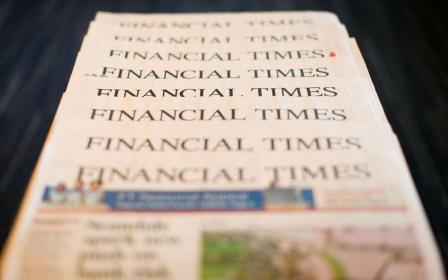 Επίσημη ανακοίνωση επιβεβαιώνει σενάρια πώλησης των Financial Times
