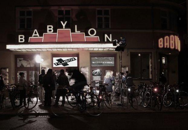 Νέο ελληνικό σινεμά στο Βερολίνο