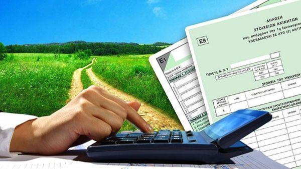 Χάος με τις φορολογικές δηλώσεις των αγροτών
