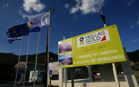 Ελληνικός Χρυσός: 60 προσλήψεις και αύξηση του πριμ παραγωγικότητας