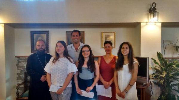 Υποτροφίες σε φοιτητές καταγόμενους από τη Σκιάθο