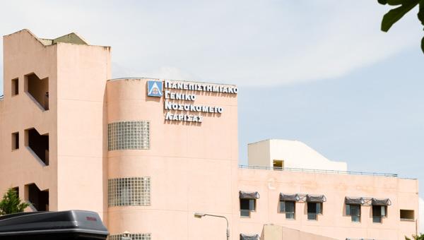 «Ανάσα» 2,3 εκατ. € για τα νοσοκομεία της Λάρισας