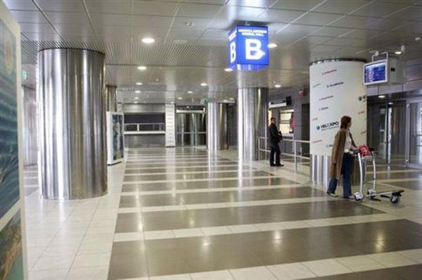 Στη Fraport τo περιφερειακό αεροδρόμιο της Σκιάθου