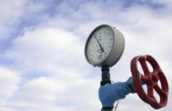 Ενημέρωση από την ΕΠΑ Θεσσαλίας  για το κόστος φυσικού αερίου
