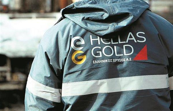 Η ανακοίνωση της Eldorado Gold μετά την απόφαση για τις Σκουριές