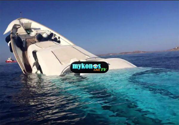 Υπερπολυτελές σκάφος βουλιάζει στην Ψαρού της Μυκόνου (εικόνες&βίντεο)