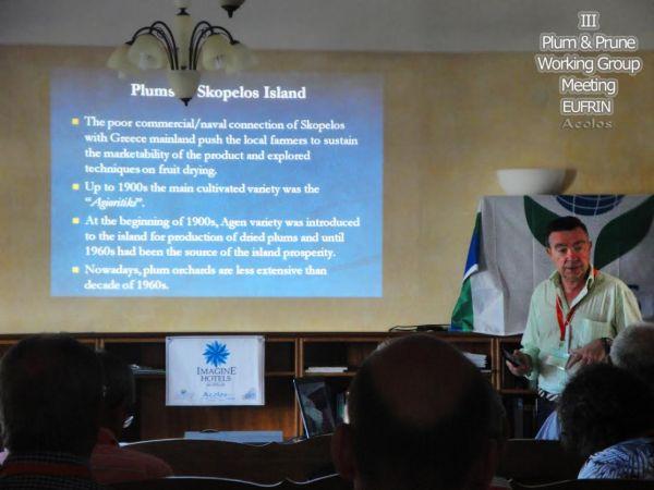 Στη Σκόπελο το 3ο Παγκόσμιο Συνέδριο Δαμάσκηνου