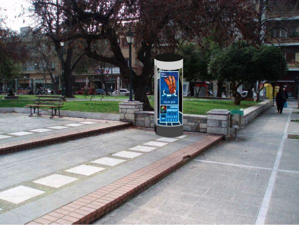 Διαφημιστικά πλαίσια σε 52 σημεία σε Βόλο και N. Ιωνία