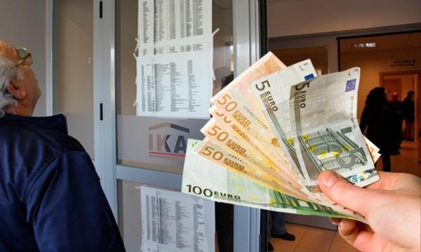 Ρύθμιση για καταβολή σύνταξης σε οφειλέτες με χρέη έως 50.000 ευρώ