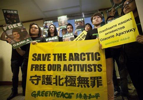 Η Ρωσία αποζημιώνει την Ολλανδία για την κατάσχεση του πλοίου της Greenpeace