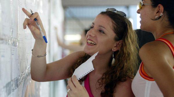 Για ποιες σχολές πήραν «εισιτήριο» οι υποψήφιοι Λυκείων της Μαγνησίας