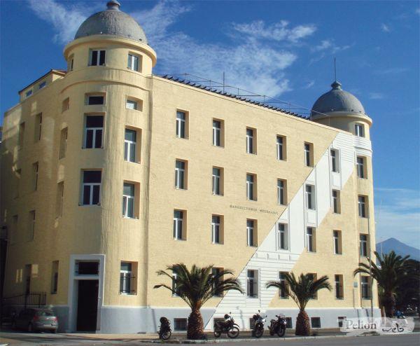 «Βουτιά» στις βάσεις του Πανεπιστημίου Θεσσαλίας