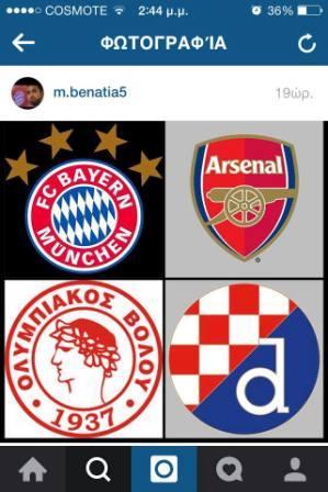 Στο Champions League o Ολυμπιακός Βόλου από τον Μπενατιά!