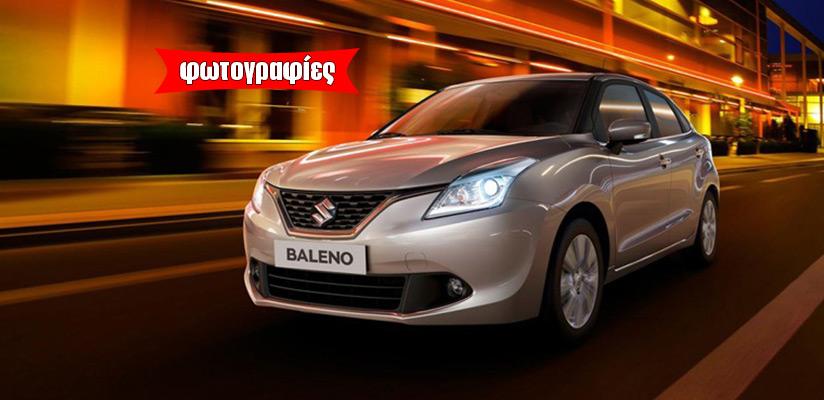 Αποκαλύφθηκε το νέο Suzuki Baleno
