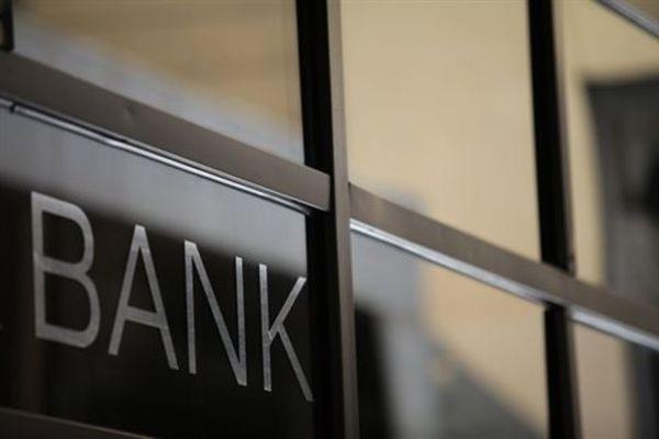 «Κόφτη» στον αναβαλλόμενο φόρο των τραπεζών από το ΥΠΟΙΚ