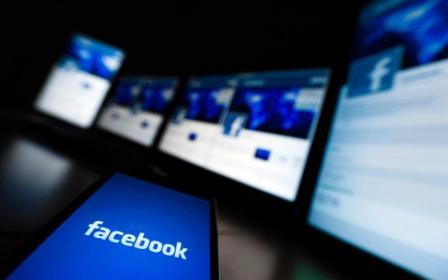 """Αίγυπτος: """"Βγείτε από το Facebook και προσευχηθείτε!"""""""