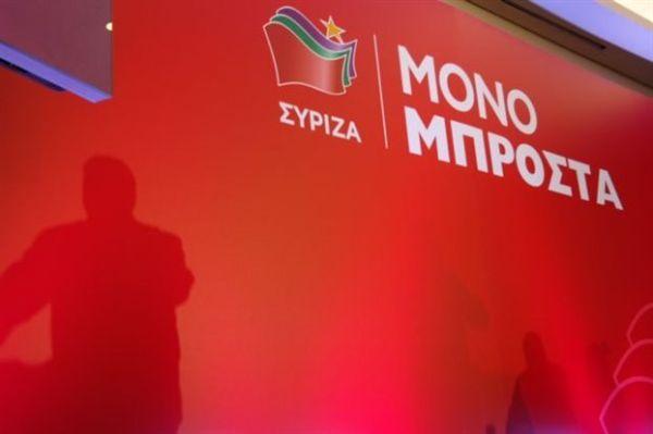 Τα τρία πρώτα προεκλογικά σποτ του ΣΥΡΙΖΑ