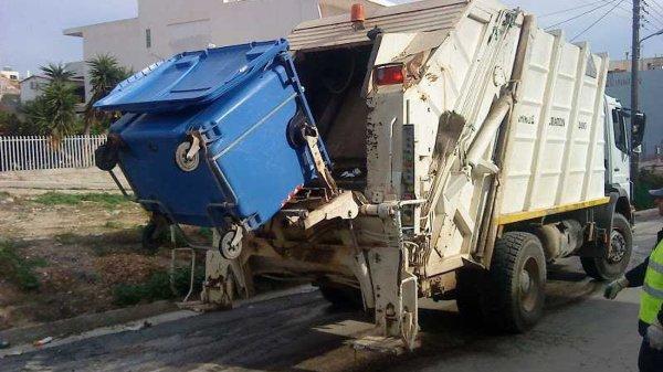 Διαβούλευση για το τοπικό  σχέδιο διαχείρισης αποβλήτων