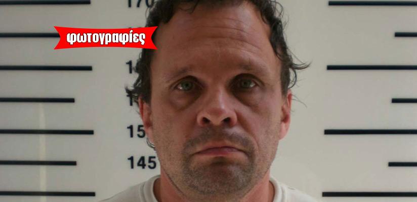 Αυτός είναι ο Γερμανός που συνελήφθη με σκληρό υλικό παιδικής πορνογραφίας