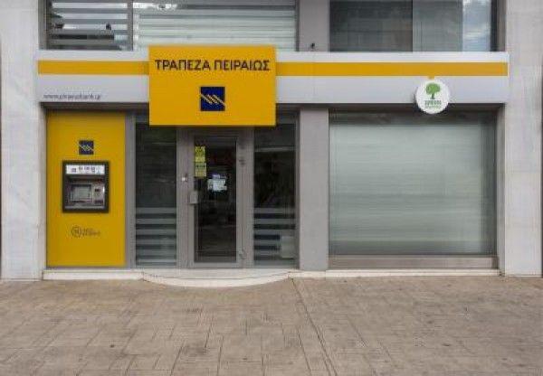 Συμφωνία Τράπεζας Πειραιώς - ΔΕΛΤΑ