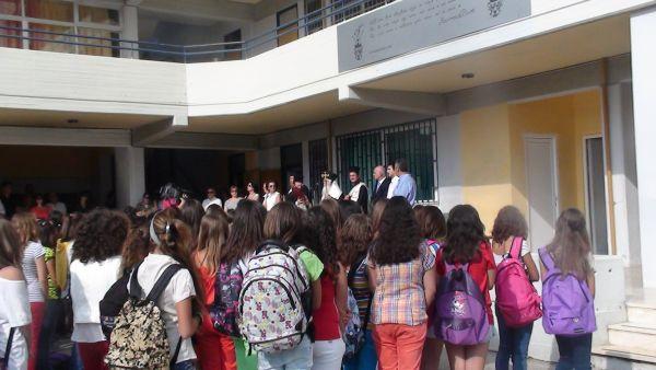 Σήμερα το πρώτο σχολικό κουδούνι για  27.000 μαθητές της Μαγνησίας