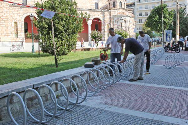 Θέσεις ποδηλάτων