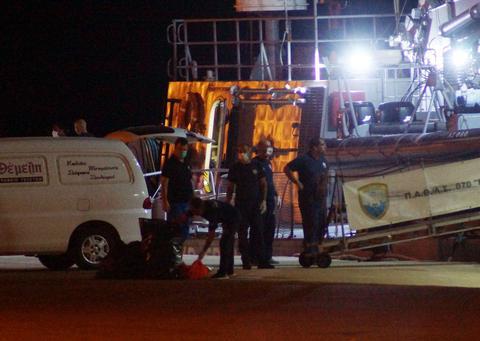 7 συλλήψεις για την τραγωδία στο Φαρμακονήσι