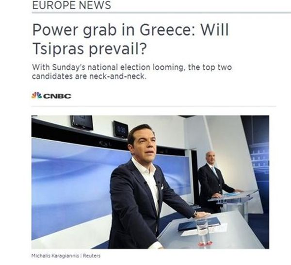 CNBC: Ποιος θα «αρπάξει» την εξουσία στην Ελλάδα