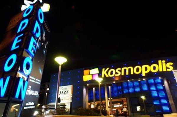 Κλείνει ο πολυκινηματογράφος Odeon Kosmopolis στο Μαρούσι