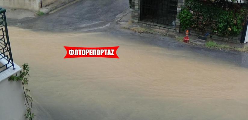 Δρόμοι - ποτάμια στο Βόλο