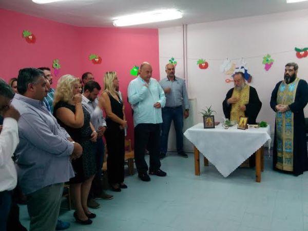 Ανοιξε επίσημα τις πύλες του ο 1ος Παιδικός Σταθμός Νέας Ιωνίας