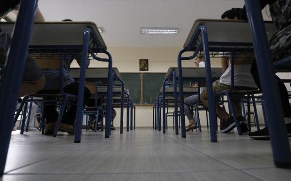 Σχολεία ψάχνουν το βηματισμό τους