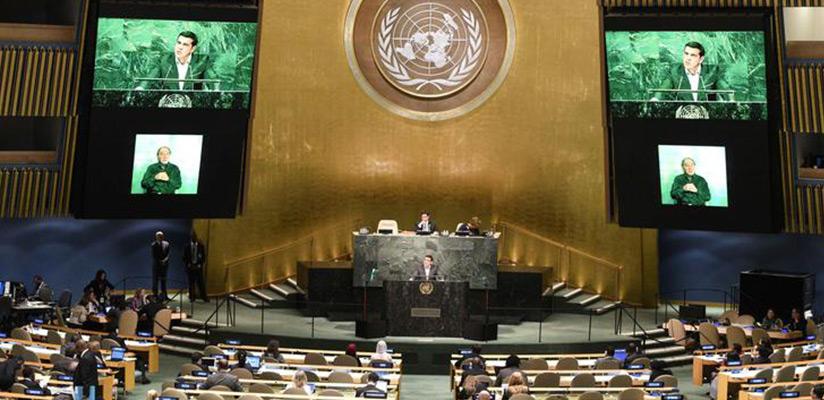 Τι έγραψε ο πρωθυπουργός στο twiter από την έδρα του ΟΗΕ στη Νέα Υόρκη.