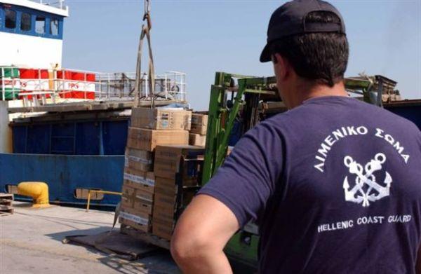 Λαθρεμπορικό πλοίο στην Κρήτη με σημαντική ποσότητα τσιγάρων