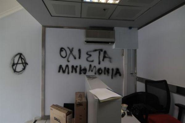 Επιχείρηση εισβολής στα γραφεία των ΑΝΕΛ στη λεωφόρο Συγγρού