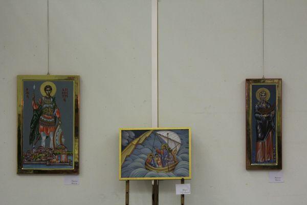 Εκθεση Βυζαντινής Τέχνης