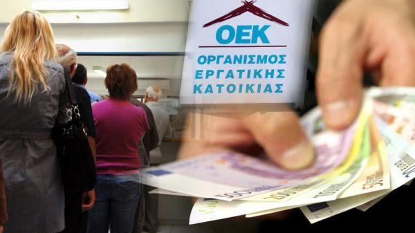 Καμία ρύθμιση για δανειολήπτες ~ Σε απόγνωση δεκάδες νοικοκυριά