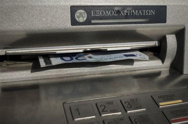 ΤΧΣ: Τέλη Οκτωβρίου ολοκληρώνεται η αξιολόγηση των τραπεζών