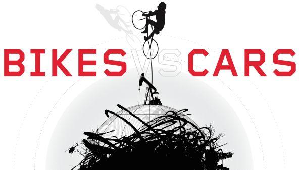 Ποδηλατικές δράσεις στο Μουσείο Τσαλαπάτα