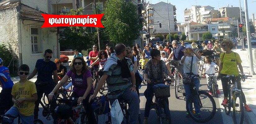 Πλήθος Λαρισαίων στην ποδηλατροδρομία κοινωνικής αλληλεγγύης